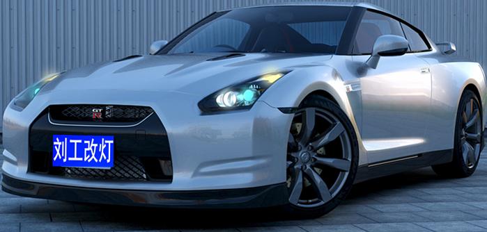 日产GTR升级四透镜