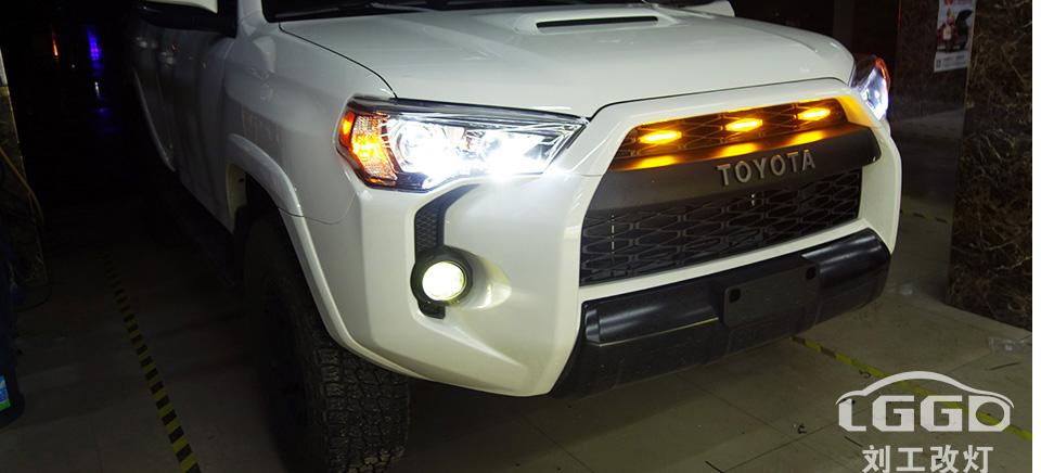 丰田超霸灯光升级,升级套餐为定制LED+雾镜透镜