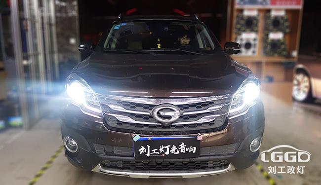 汽车改灯方案,传祺GS5改装阿帕黄金版,加远光阿帕LED灯泡