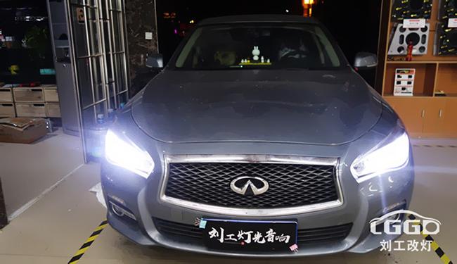 英菲尼迪Q50L改装车灯改装定制款LED双光透镜