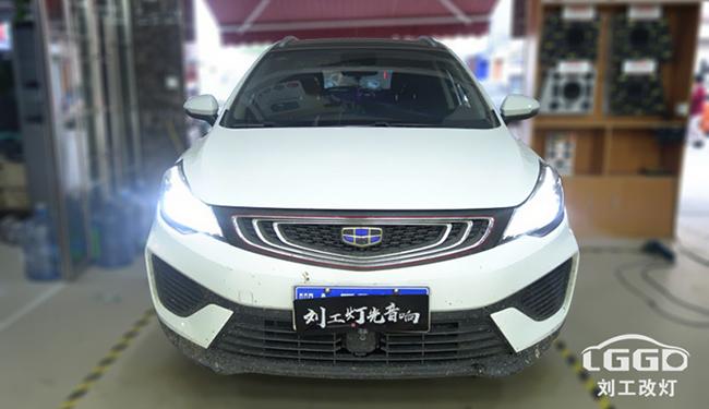 武汉改灯,吉利帝豪汽车大灯改装定制LED双光透镜怎么样?