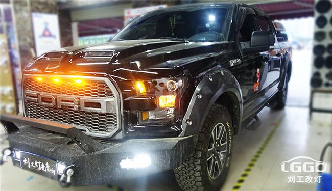 福特汽车大灯改装,猛禽车灯改装欧司朗X7 LED双光透镜