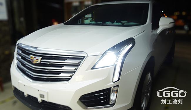 武汉改灯,凯迪拉克XT5汽车大灯改装阿帕6plus套装,亮度至少提升3-5倍