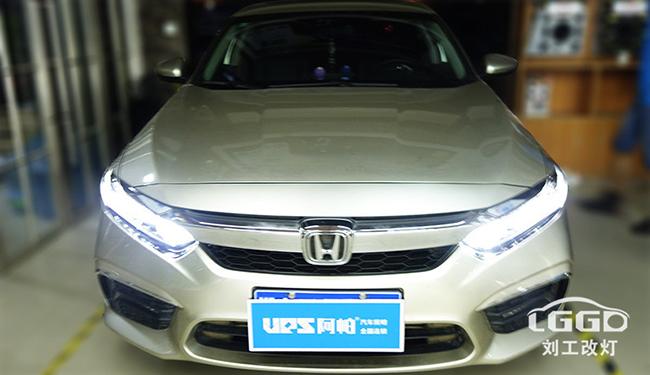 本田改灯,英诗派车灯改装定制LED双光透镜,亮度提升3-5倍