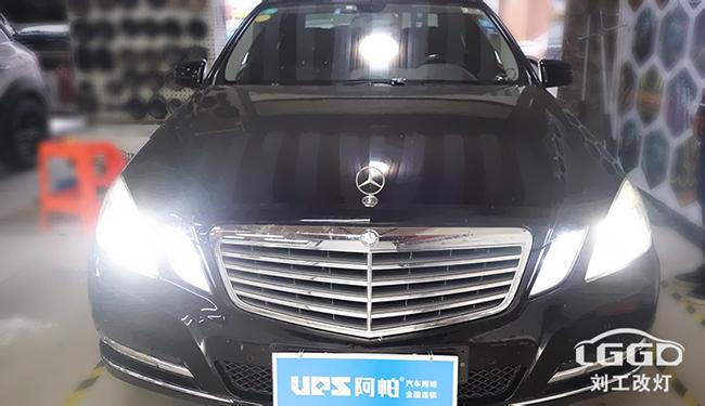 奔驰E200改灯车灯改装阿帕雷霆PRO套装,亮度提升3-5倍