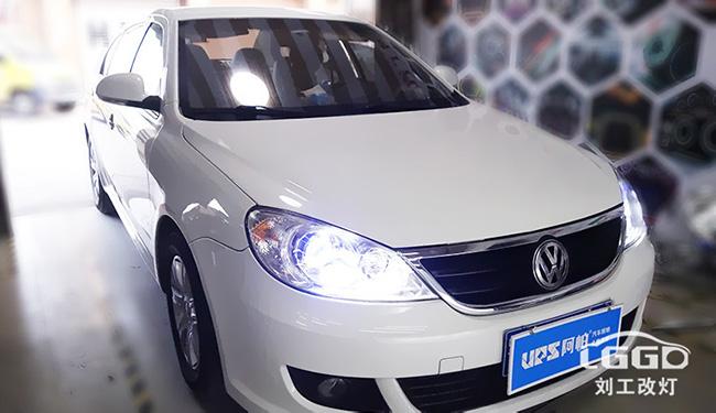 大众大灯改装,朗逸汽车大灯改装欧司朗X7-LED双光透镜