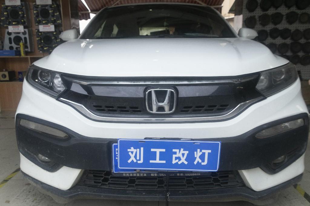 本田XRV车灯改装升级LED双光透镜