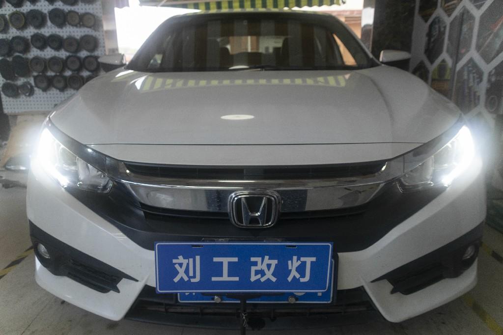 本田思域车灯改装升级LED双光透镜