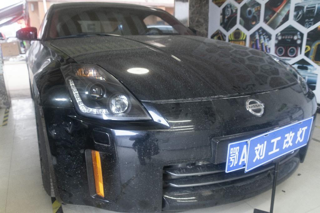 日产350Z小跑车车灯改装升级LED双光透镜