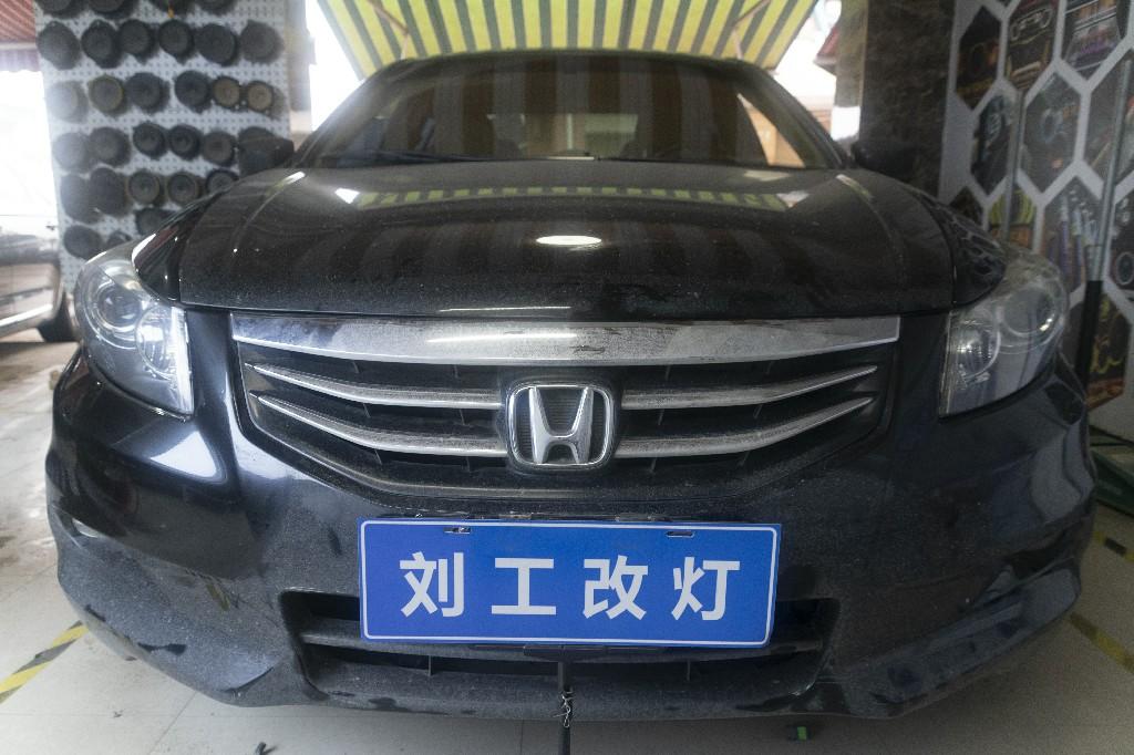 本田八代雅阁车灯改装升级LED远近一体双光透镜