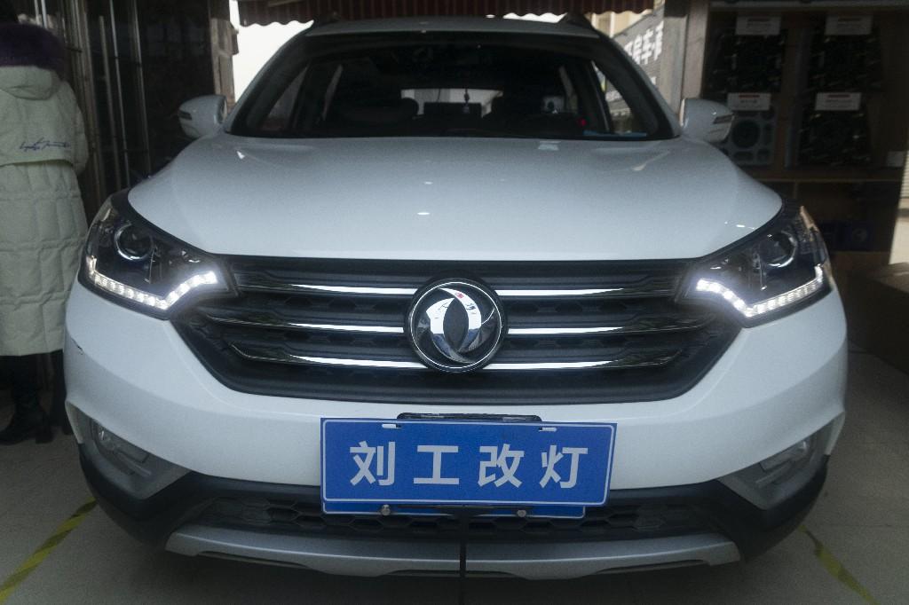 东风风神AX7车灯改装升级欧司朗CBI PRO远近一体双光透镜