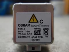 欧司朗D1S 4300K灯泡