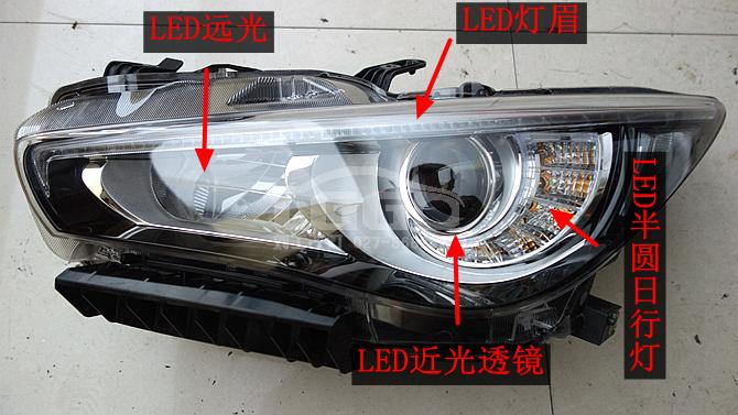 英菲尼迪原厂高配LED大灯总成